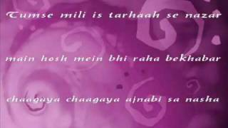 Chaahata dil Tumko Tum Nahin Janate   shaapit 2010 with lyrics