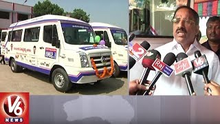 Minister Thummala Inaugurates Mobile Veterinary Ambulance Services | Khammam