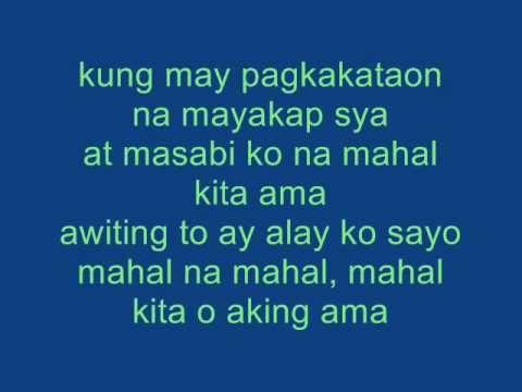 aking ama lyrics by kingverly