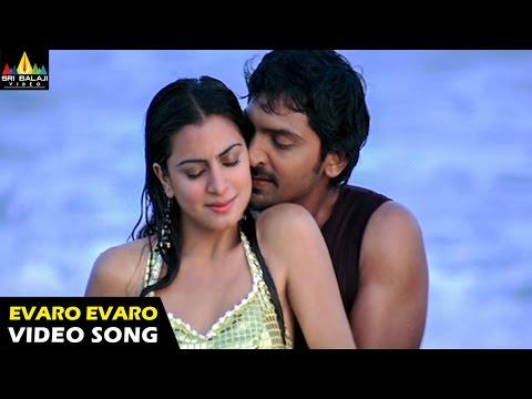 Godava Movie Evaro Evaro Video Song - Vaibhav, Shraddha Arya video