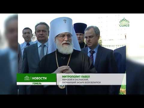 Прошли торжества в честь 100-летия со дня рождения преподобной Манефы Гомельской
