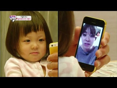 The Return of Superman | 슈퍼맨이 돌아왔다 - Ep. 12 (2014.02.09)