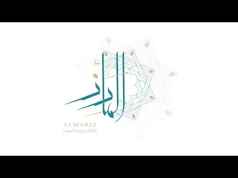 بالفيديو.. «المأرز» أضخم عمل وثائقي عن الحرمين الشريفين (مالاتعرفه)