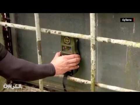 رادار يلتقط مستخدمي الهاتف وآخر يرى ما وراء الجدران