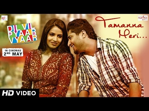 Jassi Gill tamanna Meri Full Song - Dil Vil Pyaar Vyaar | New Punjabi Songs 2014 video