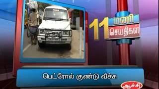 25TH OCT 11AM MANI NEWS