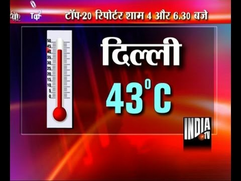 Watch Delhi-NCR witness hot climate