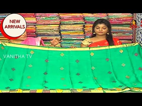 Kota Fancy Saree with Diamond Design | New Arrivals |  Hello Ladies | Vanitha TV