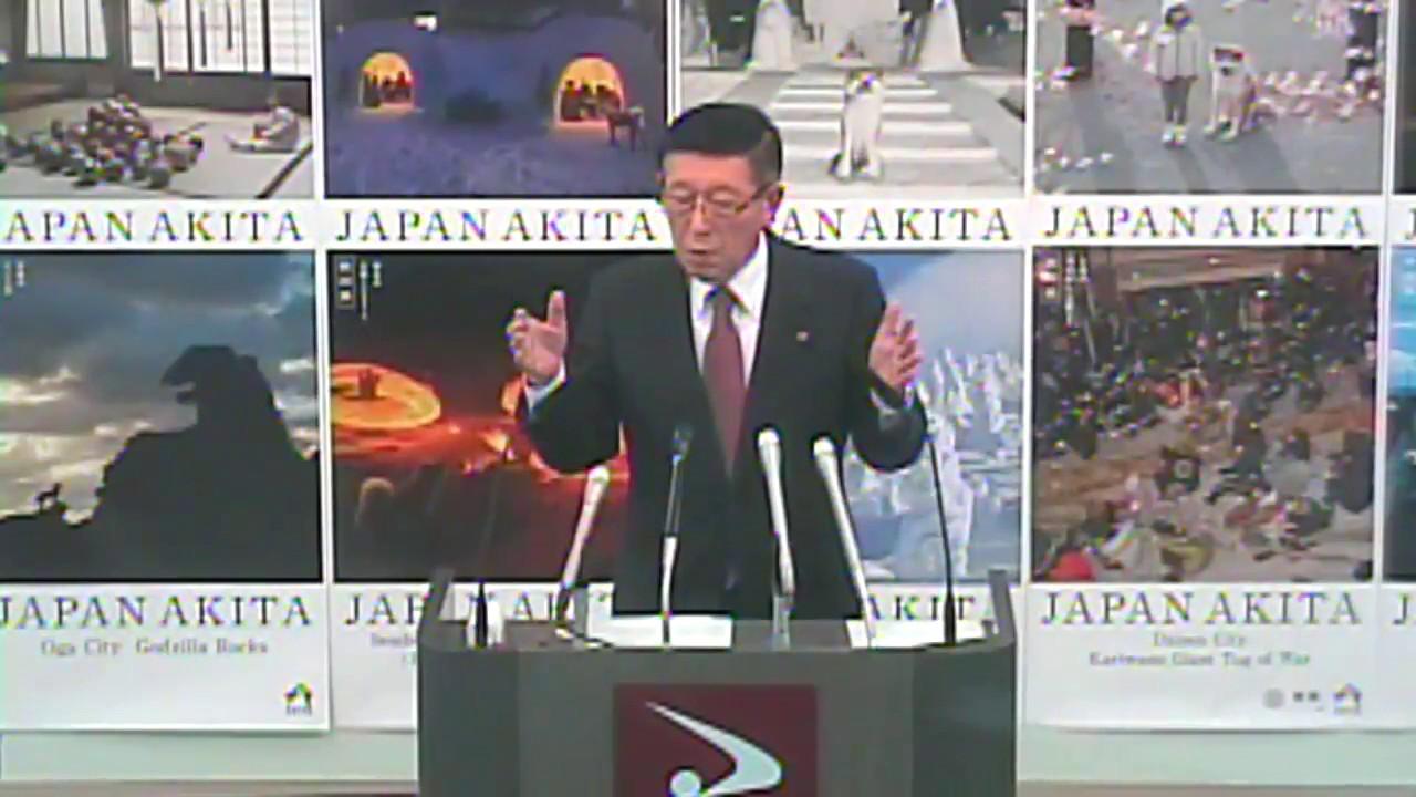 平成30年2月5日「知事記者会見」