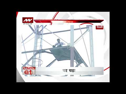 Man climbs tower in Delhi, demands special status for Andhra Pradesh