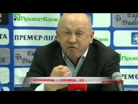 Николай Павлов в ярости