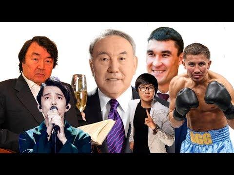 Лакеи и служанки режима Назарбаева / БАСЕ