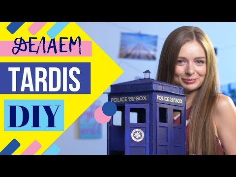 """AFINKA DIY: Back to school   Органайзер TARDIS из """"Доктора Кто""""    Doctor Who DIY"""