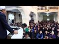 Жума баян Ата энеге болгон сүйүү 17 02 2017 mp3