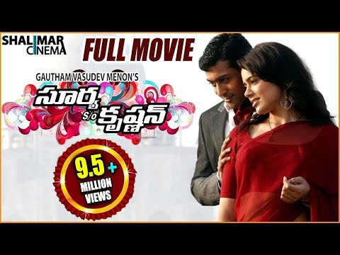 Surya Son Of Krishnan Telugu Full Length Movie || Surya , Sameera Reddy, Simran, Divya video