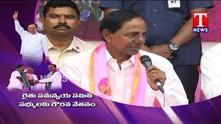 CM KCR About Former Coordination Committee  | TRS Party Manifesto  live Telugu