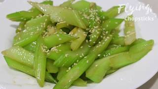 Don't make celery salad. Show you another way to cook it. Easy & healthy.