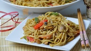 Chow Mein Noodles Recipe।। চায়নিজ চাওমিন নুডুলস রেসিপি