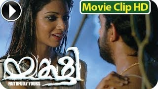 Yakshi Faithfully Yours - Malayalam Movie 2012 | Romantic Movie Scene-2 [HD]