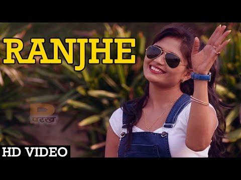 Ranjhe || Latest Haryanvi Songs 2014 || Haryanvi Dj Song || Official Video video