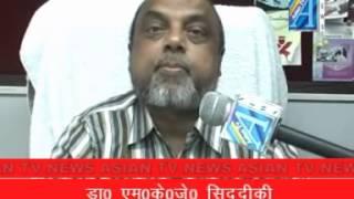 Dr M K J Siddiqui Director C S T  Diwali Messages Interview By Mr Faizi Siddiqui  ASIAN TV NEWS