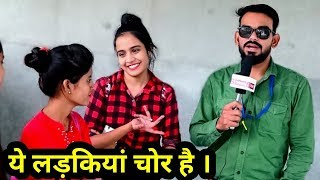 Fake Reporter Prank Part 7 | Bhasad News | Pranks in India