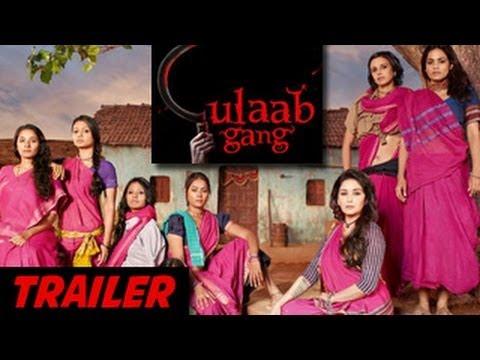 Gulaab Gang Official Trailer | Madhuri Dixit, Juhi Chawla