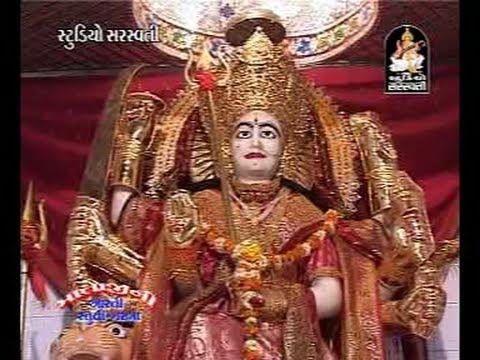 Aavjo Maavadiyu | Vishvambhari  Stuti | Kirtidan Gadhvi
