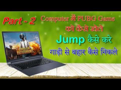 [Part -2] Computer me Pubg Mobile Game Ko Control kaise kare | How To Control PUBG Game In PC