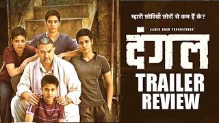 DANGAL Movie Trailer REVIEW - Aamir Khan - In Cinemas Dec 23, 2016