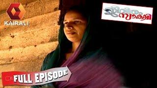 Jeevitham Sakshi: 9th November 2014 | Full Episode