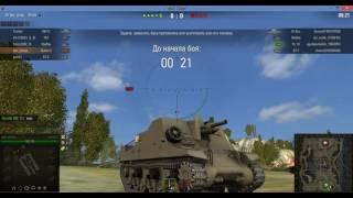стрим по танкам 2