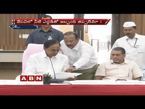 Reasons Behind CM KCR  to Introduce New Schemes In August | Telangana