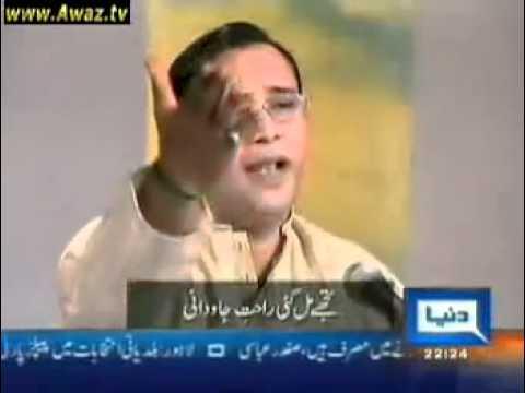 Funny Pakistani song Wo kagaz ki kashti wo barish ka pani