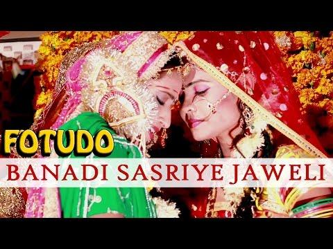 Fotudo: 'banadi Sasriye Jaweli' Video Song | Banna Banni Geet 2015 | Rajasthani New Songs 1080p Hd video