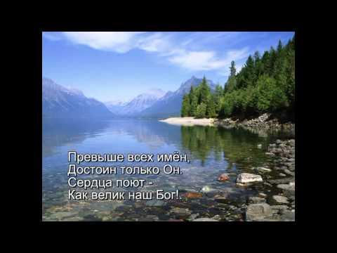 Христианское поклонение. Сборник №20