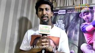 Gokul At Jambulingam 3D Movie Team Interview