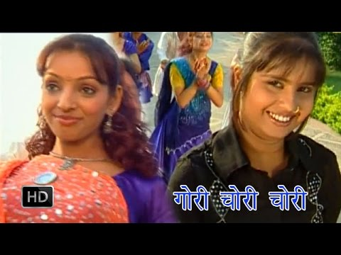 Bhojpuri  Hot Songs -  Gori Chori Chori  | Yara | Devi video