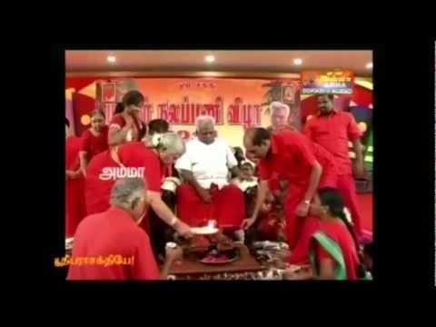 Maruvoor Arasi (adhiparasakthi Songs) - Sakthi Om Sakthi Om video
