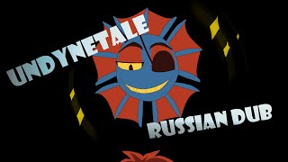 Undynetale: YOU REALLY ARE A PUNK [Russian Dub]