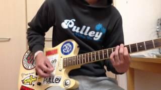 Watch Pulley Wok Inn video