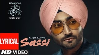 Sassi: Ranjit Bawa | Full Lyrical Song | Ik Tare Wala | Jassi X | Latest Punjabi Songs 2018