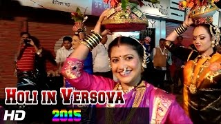 Koli festival video | Holi Celebration 2015 | Jai Malhar Zee Marathi | versova koli festival 2015