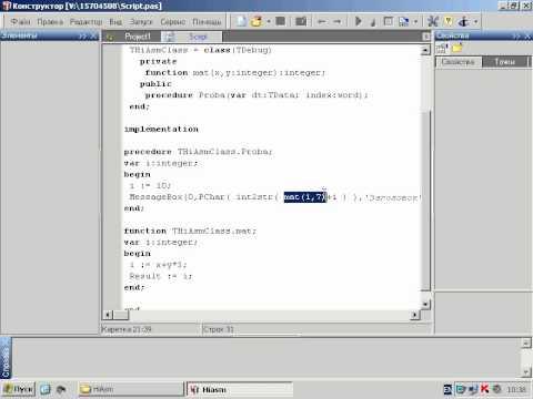 Точки и переменные в IC (1) [3042]