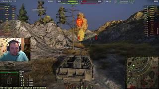 ЛБЗ на БАБАХАХ(ПТ и АРТЕ)!World of Tanks без мата!михаилиус1000