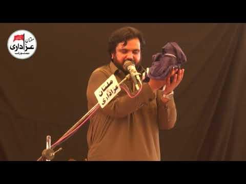 Zakir Najam Ul Hassan Sherazi I Majlis e Aza 10 August 2018 | Sandhilianwali City I