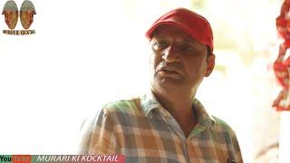 eater रसियो जलेबी को rajasthani Hariyani comedy| murari Ki Kocktail|