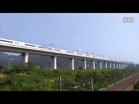 China's high-speed rail G1509 times by zhuji range