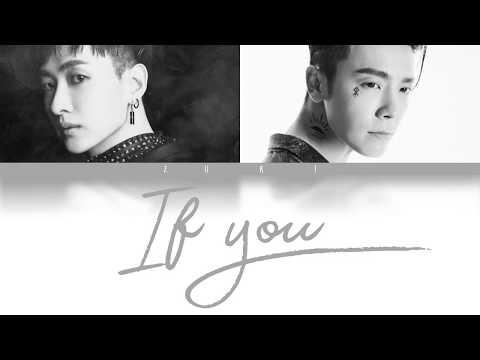 Download If You Korean Ver. - Super Junior-D&E 동해 & 은혁 HAN/ROM/ENG COLOR CODED S Mp4 baru
