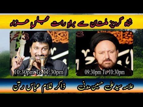 Live Majlis 8 Muharram 2019 I ImamBargah Shah Yousaf Gardez Multan